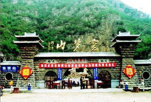 云梦山拓展培训基地,位于河南省鹤壁市淇县西部,距离主城区15